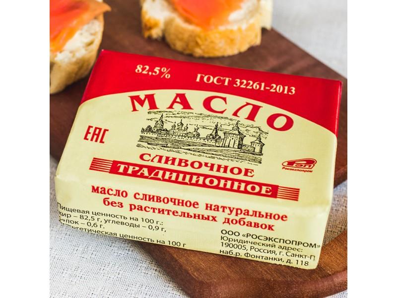 Масло сливочное Традиционное, 82,5%