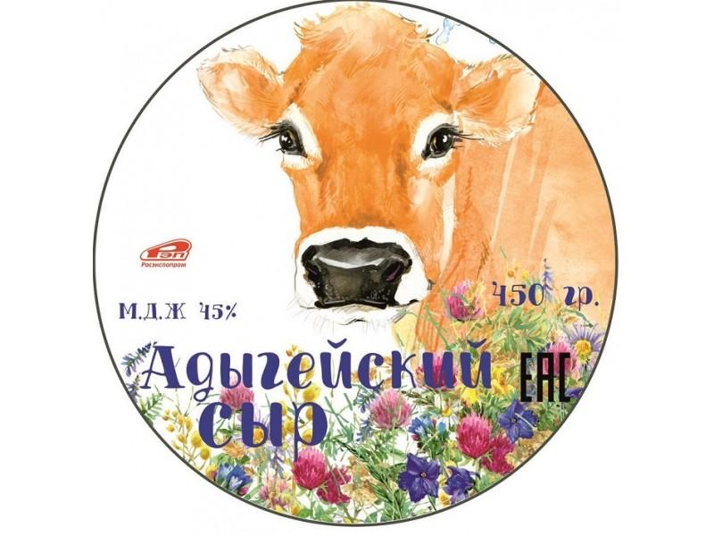 Сыр рассольный  «Адыгейский», 45%  маленький круг, ГОСТ