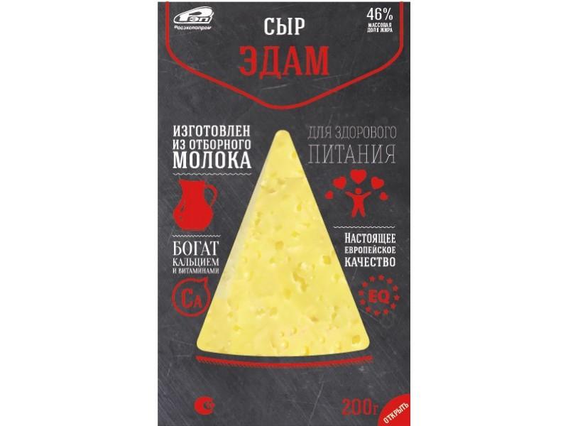Сыр полутвёрдый «ЭДАМ», 46%