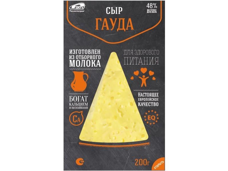 Сыр полутвёрдый «ГАУДА», 48%