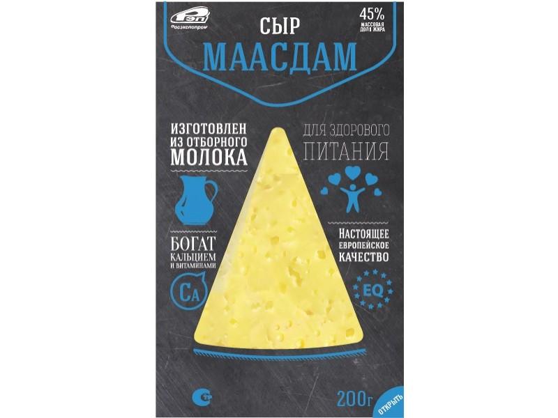 Сыр полутвёрдый «МААСДАМ», 45%