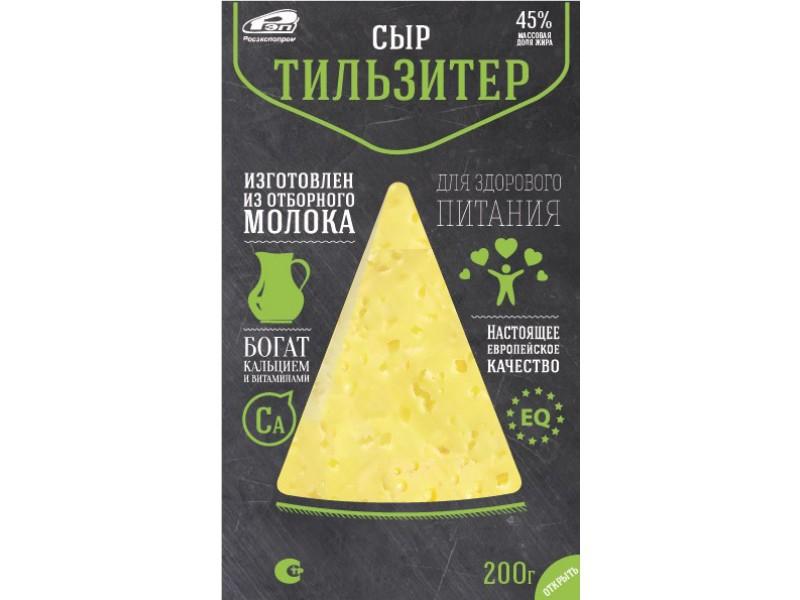 Сыр полутвёрдый «ТИЛЬЗИТЕР», 45%