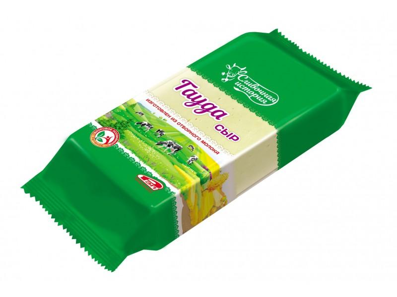 Сыр  «Гауда»,  45%