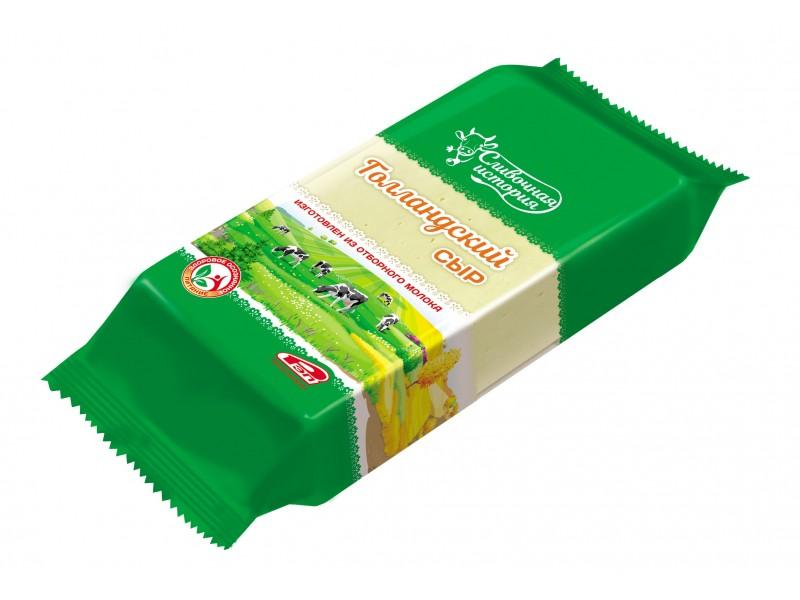 Сыр «Голландский», 45%