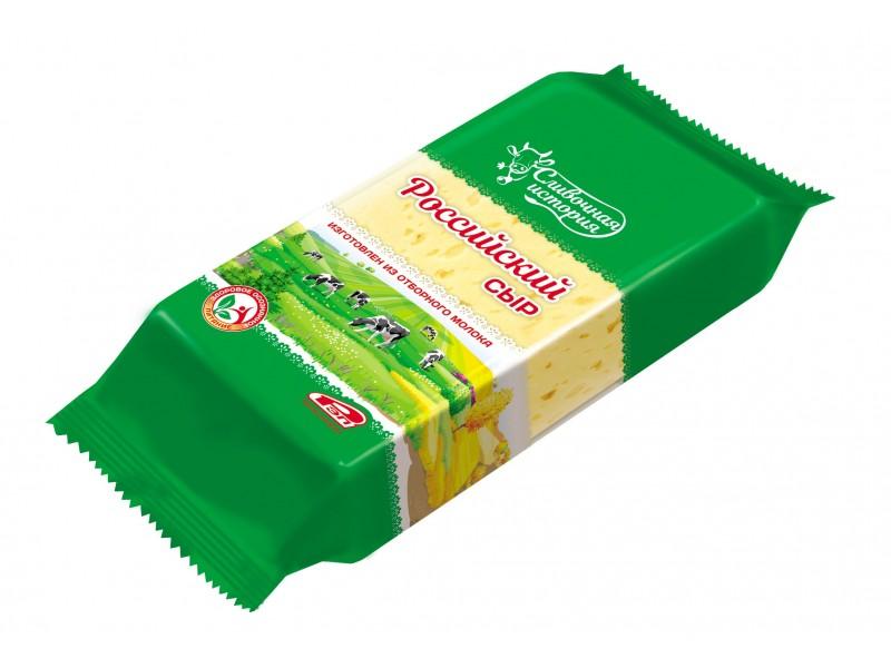 Сыр «Российский»», 45%